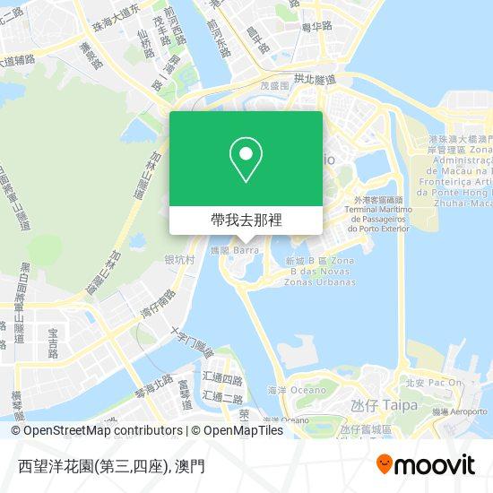 西望洋花園(第三,四座)地圖