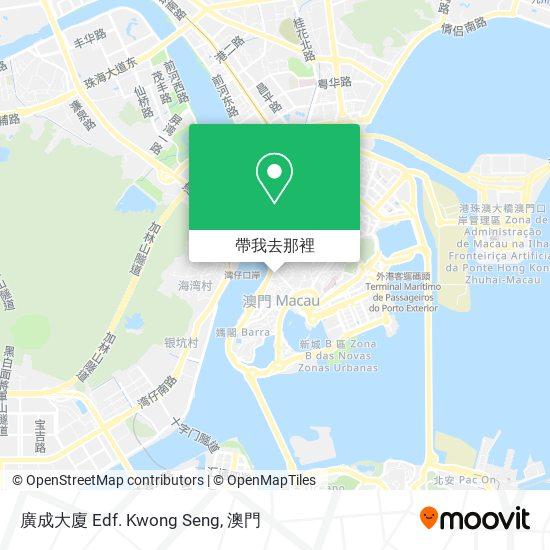 廣成大廈地圖
