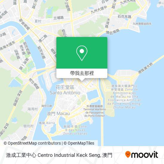 激成工業中心 Centro Industrial Keck Seng地圖