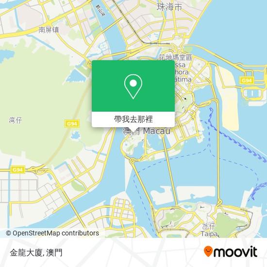 金龍大廈地圖