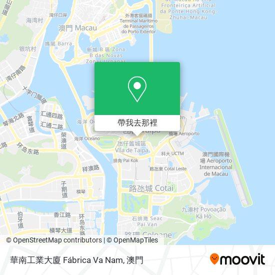 華南工業大廈 Fábrica Va Nam地圖