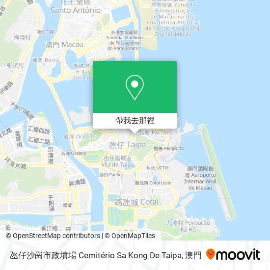 氹仔沙崗市政墳場 Cemitério Sa Kong De Taipa地圖