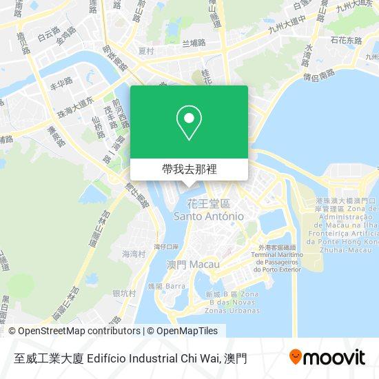 至威工業大廈 Edifício Industrial Chi Wai地圖