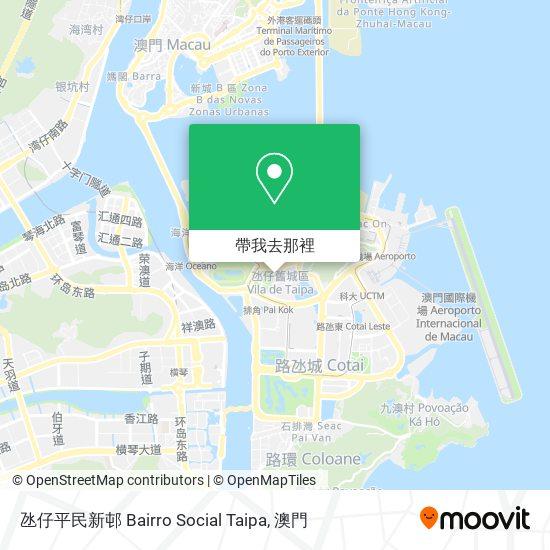 氹仔平民新邨 Bairro Social Taipa地圖