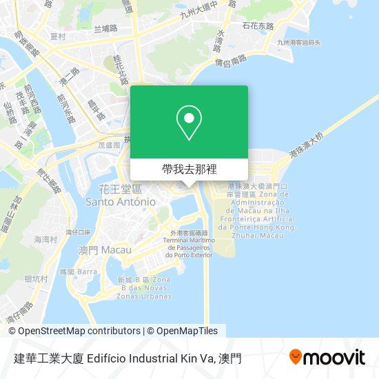 建華工業大廈 Edifício Industrial Kin Va地圖