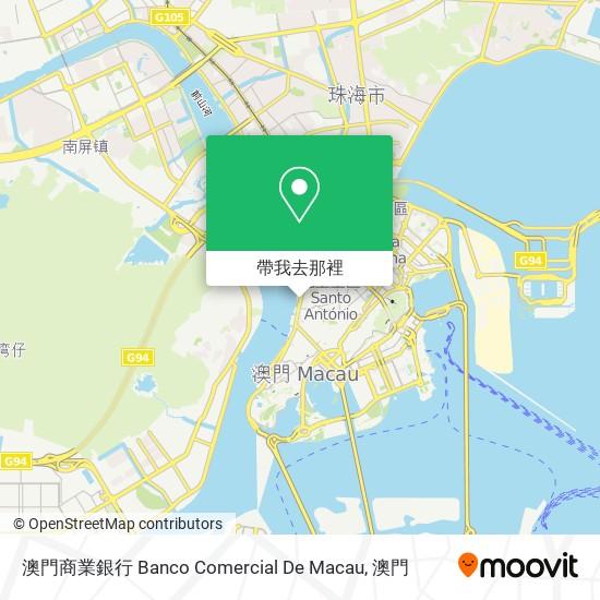 澳門商業銀行 Banco Comercial De Macau地圖