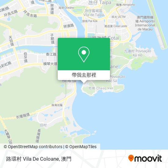 路環村 Vila De Coloane地圖