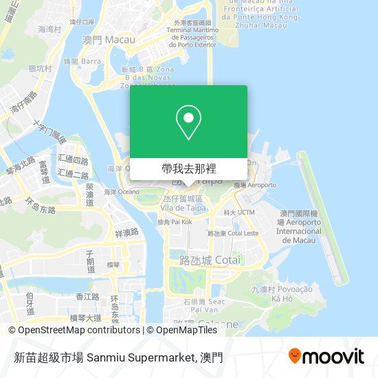 新苗超級市場 San Miu Supermarket地圖