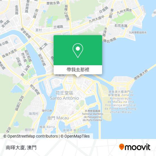 南暉大廈地圖