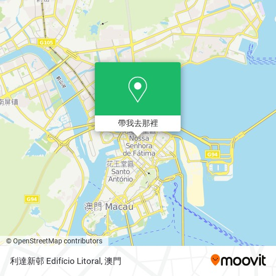 利達新邨 Edifício Litoral地圖