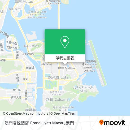 澳門君悅酒店 Grand Hyatt Macau地圖