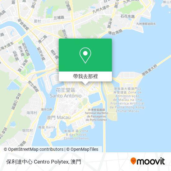 保利達中心 Centro Polytex地圖