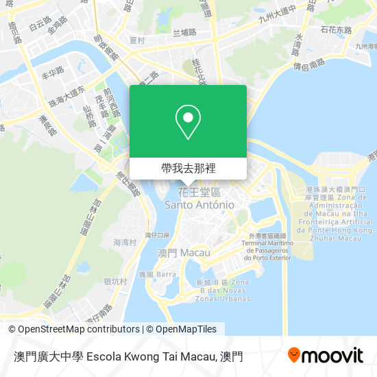 澳門廣大中學 Escola Kwong Tai Macau地圖
