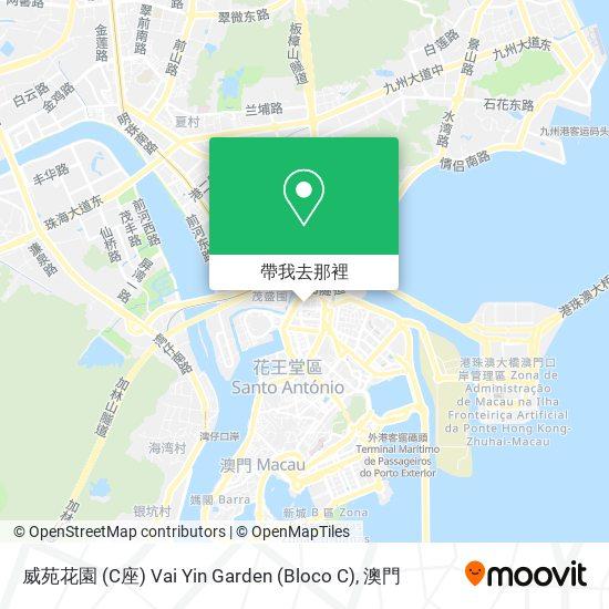 威苑花園 (C座) Vai Yin Garden (Bloco C)地圖