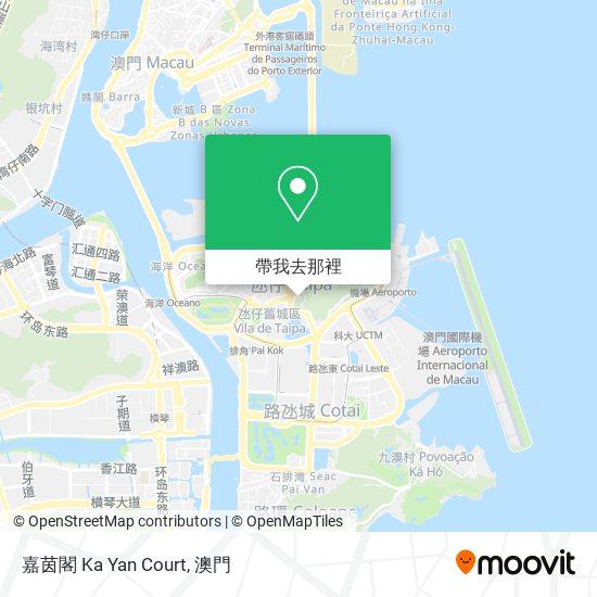 嘉茵閣 Ka Yan Court地圖