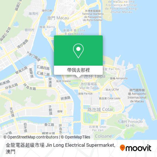 金龍電器超級市場 Jin Long Electrical Supermarket地圖