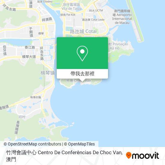 竹灣會議中心 Centro De Conferências De Choc Van地圖