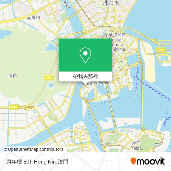 康年樓 Edf. Hong Nin地圖