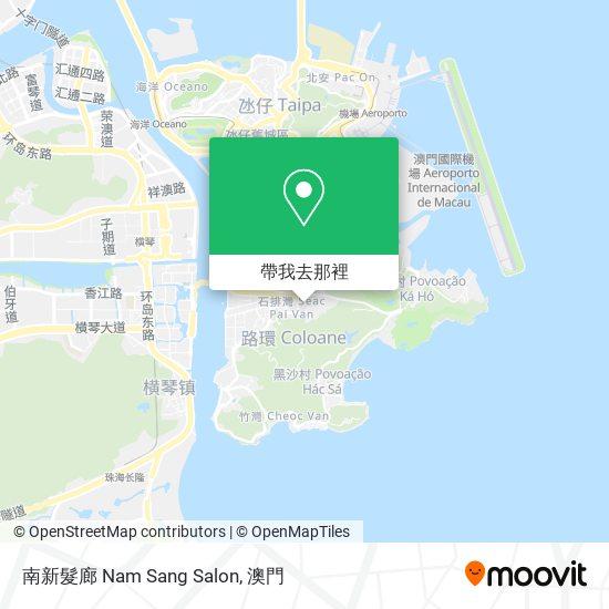 南新髮廊 Nam Sang Salon地圖