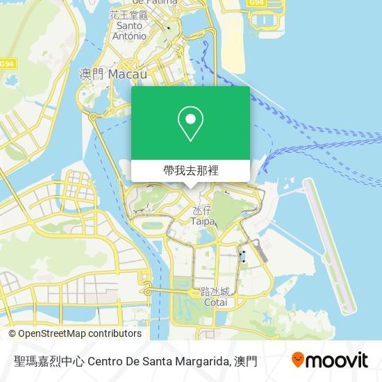 聖瑪嘉烈中心 Centro De Santa Margarida地圖