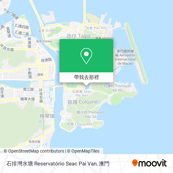 石排灣水塘 Reservatório Seac Pai Van地圖