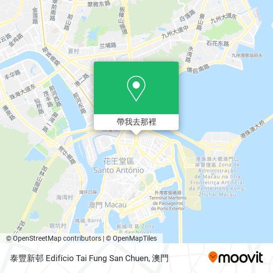 泰豐新邨 Edifício Tai Fung San Chuen地圖