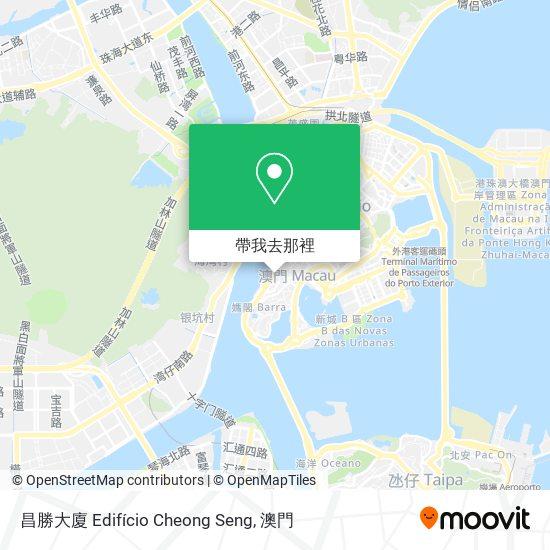 昌勝大廈 Edifício Cheong Seng地圖