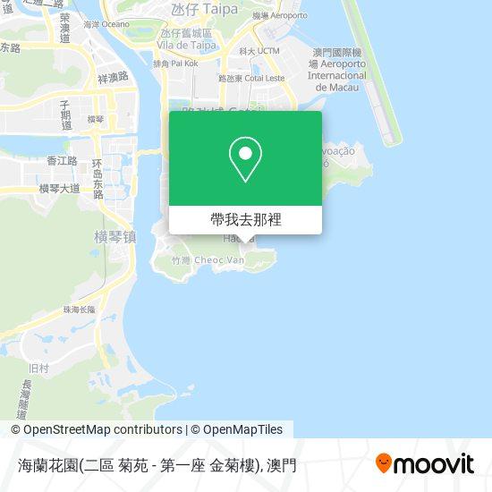 海蘭花園(二區 菊苑 - 第一座 金菊樓)地圖