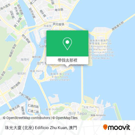 珠光大廈 (北座) Edifício Zhu Kuan地圖
