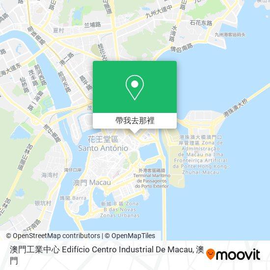 澳門工業中心 Edifício Centro Industrial De Macau地圖