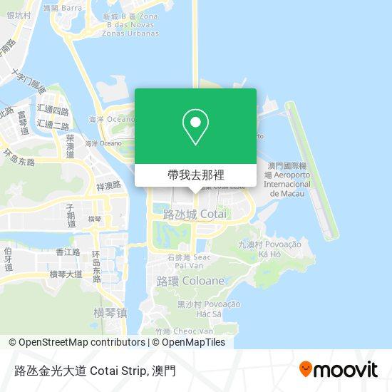 路氹金光大道 Cotai Strip地圖