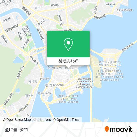 盈暉臺地圖
