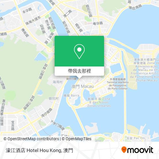 濠江酒店 Hotel Hou Kong地圖
