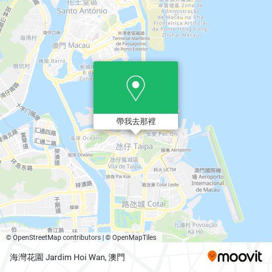 海灣花園 Jardim Hoi Wan地圖