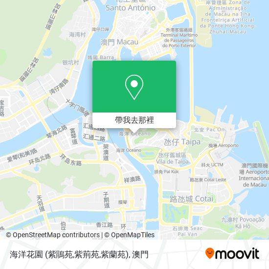 海洋花園(紫鵑苑,紫荊苑,紫蘭苑)地圖