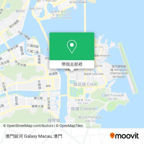 澳門銀河 Galaxy Macau地圖