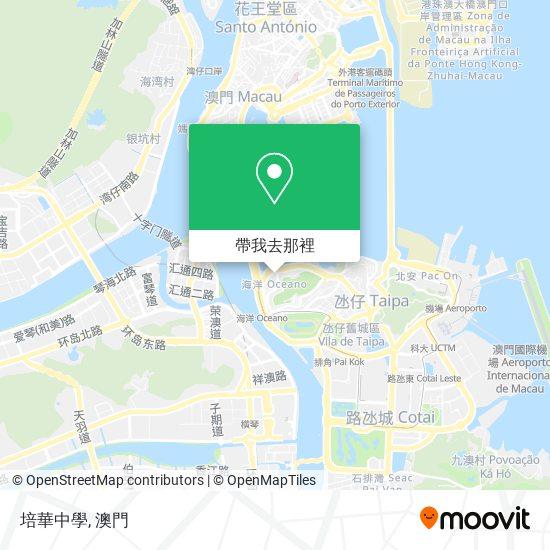 培華中學地圖