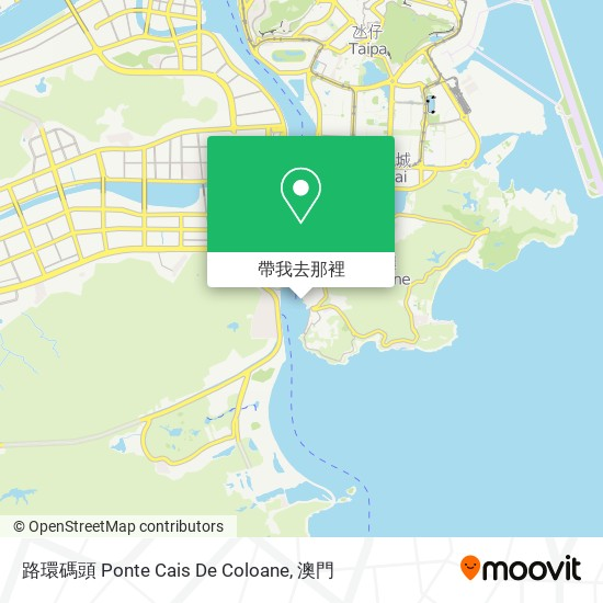 路環碼頭 Ponte Cais De Coloane地圖