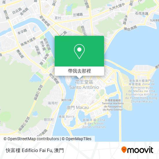 快富樓 Edifício Fai Fu地圖