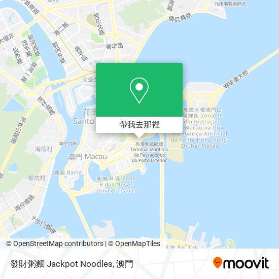 發財粥麵 Jackpot Noodles地圖