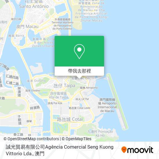 誠光貿易有限公司Agência Comercial Seng Kuong Vittorio Lda.地圖