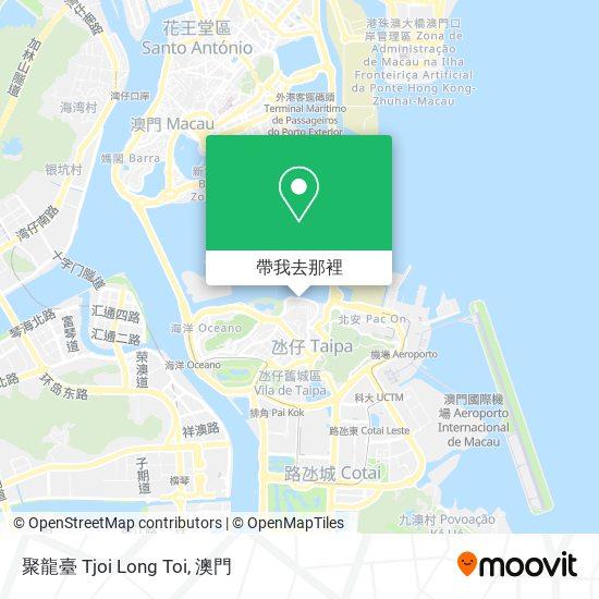 聚龍臺 Tjoi Long Toi地圖