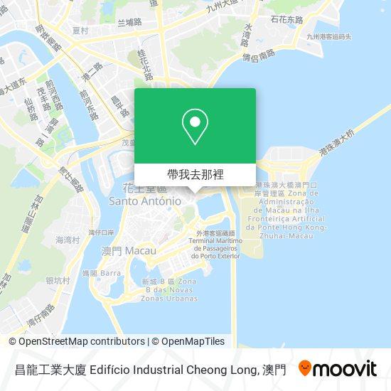 昌龍工業大廈 Edifício Industrial Cheong Long地圖