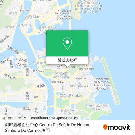 湖畔嘉模衛生中心 Centro De Saúde De Nossa Senhora Do Carmo地圖