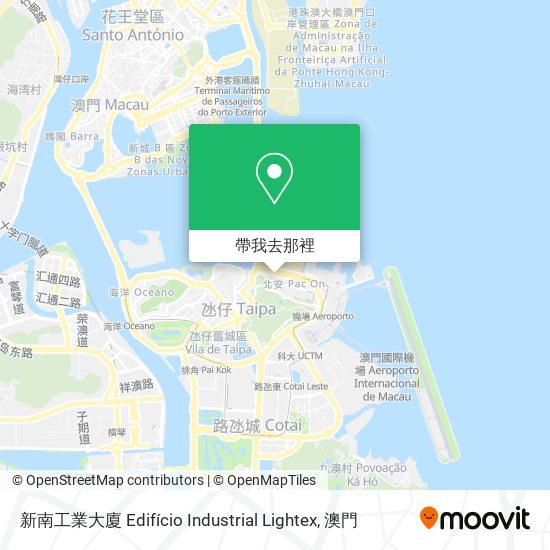 新南工業大廈 Edifício Industrial Lightex地圖