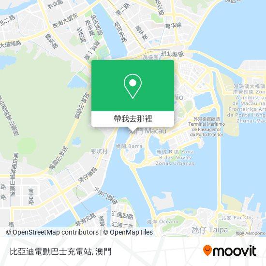比亞迪電動巴士充電站地圖