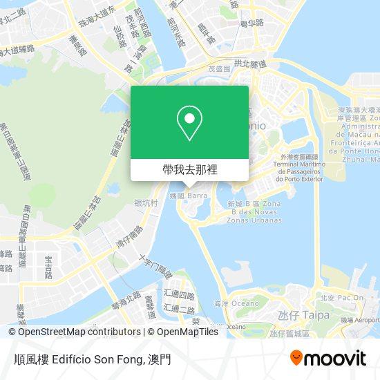 順風樓 Edifício Son Fong地圖