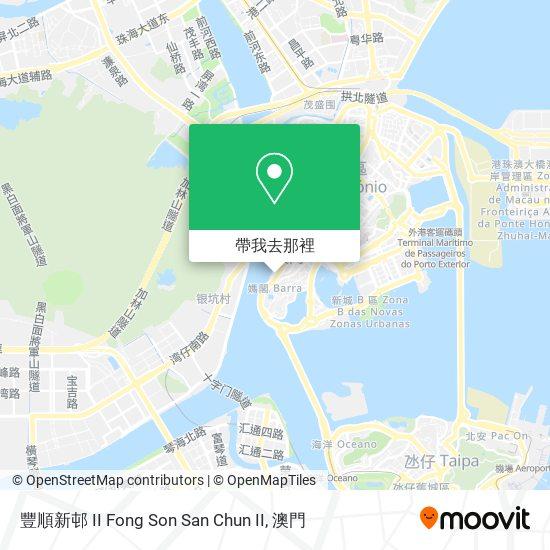 豐順新邨 II Fong Son San Chun II地圖