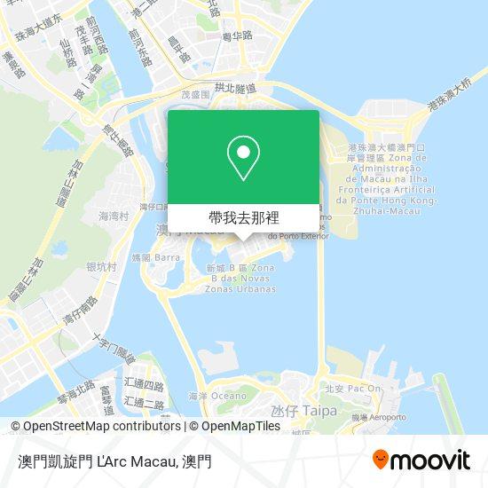 澳門凱旋門 L'Arc Macau地圖