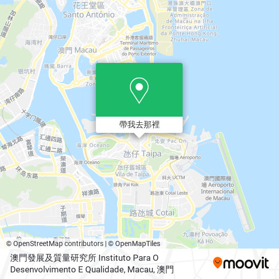 澳門發展及質量研究所 Instituto Para O Desenvolvimento E Qualidade, Macau地圖
